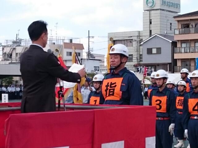 大阪府消防大会