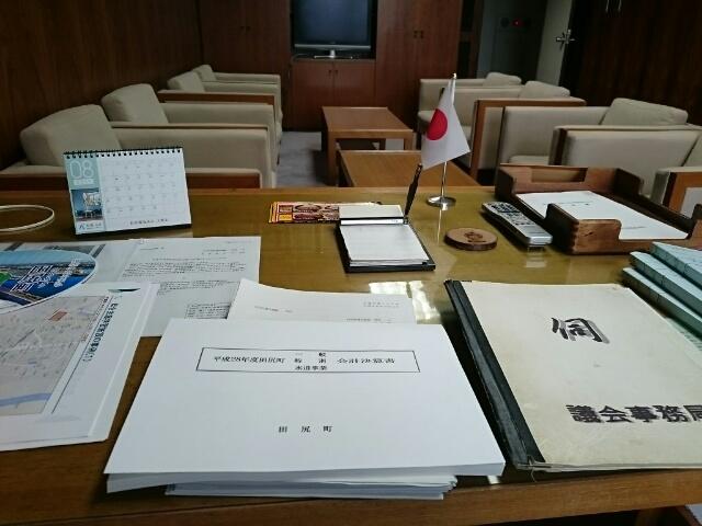 9月議会の準備