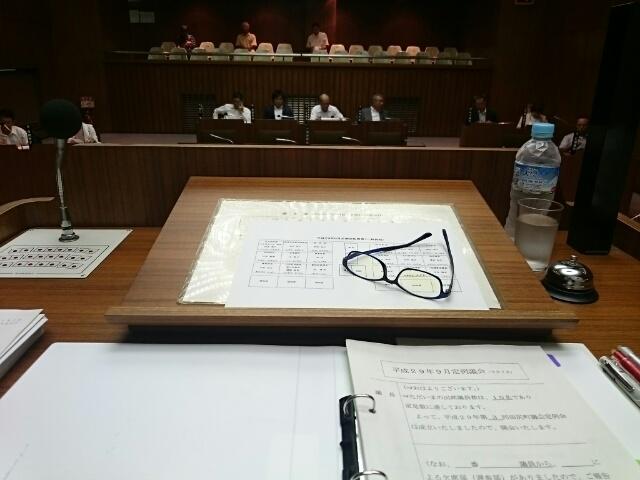 9月議会開会