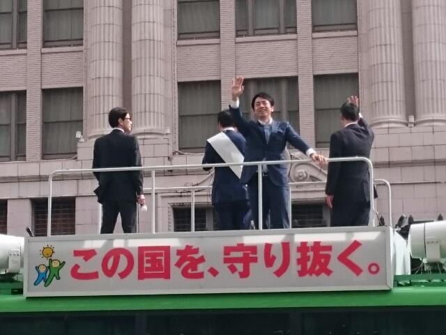 小泉進次郎筆頭副幹事長