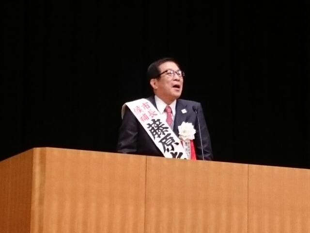 貝塚市長選挙の行方