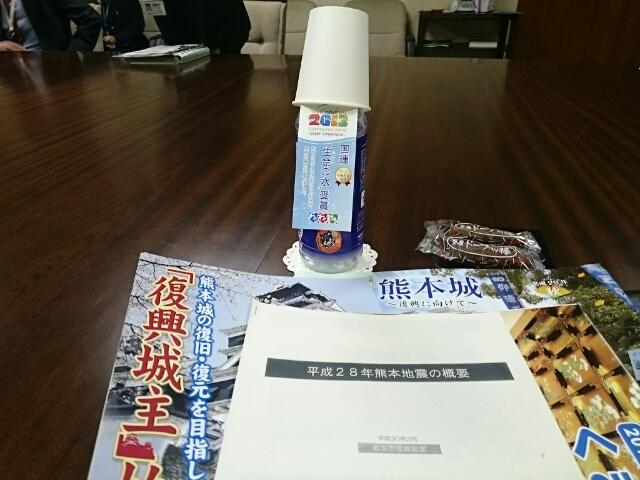 熊本地震の教訓