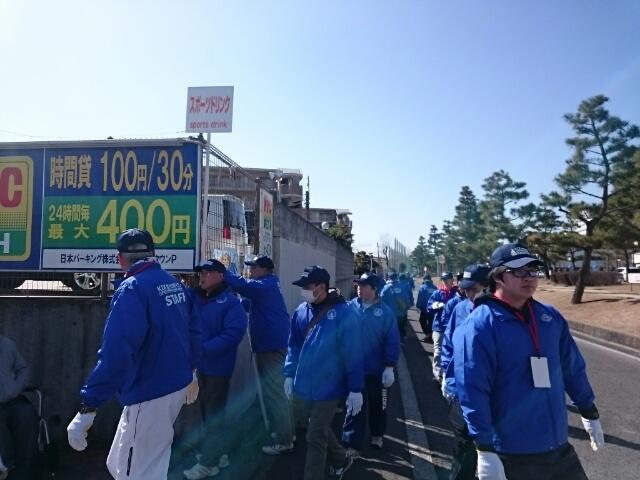 KIX泉州国際マラソン