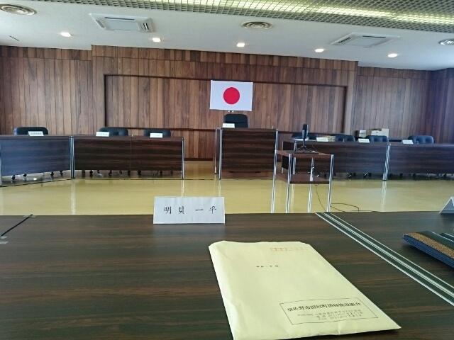 大阪万博の誘致