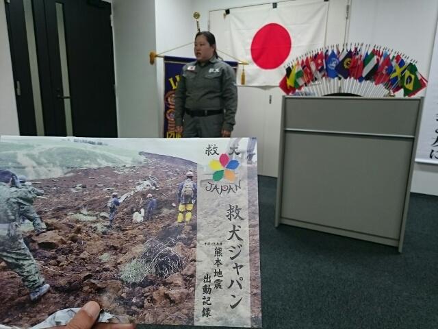 ライオンズ選挙例会