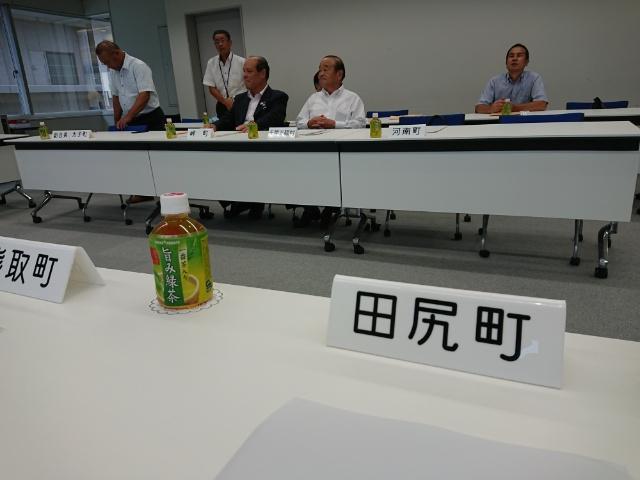 町村議長会定例総会