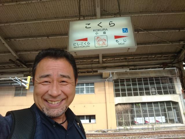 九州で一番小さい町